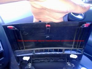 Проклейка панели приборов Renault Megane 2