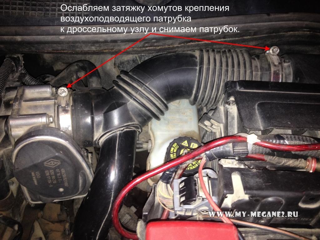 Фото №7 - чистка дроссельной заслонки ВАЗ 2110