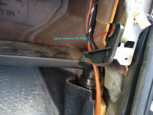 Воздуховод к ногам задних пассажиров Рено Меган 2