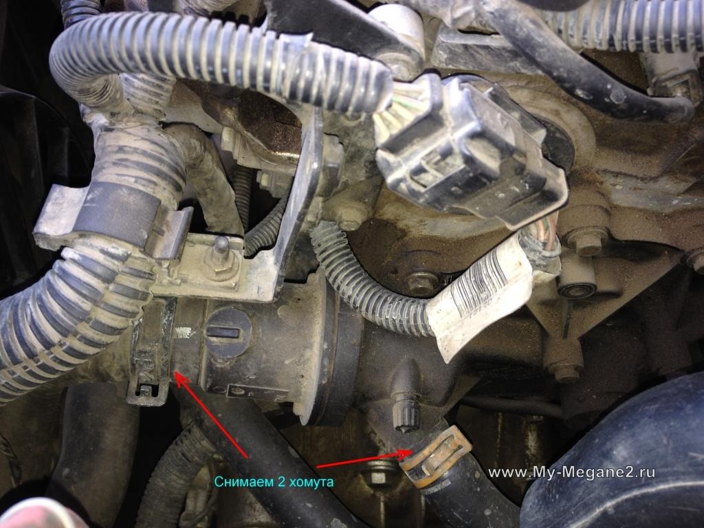 Замена термостата на рено меган 2