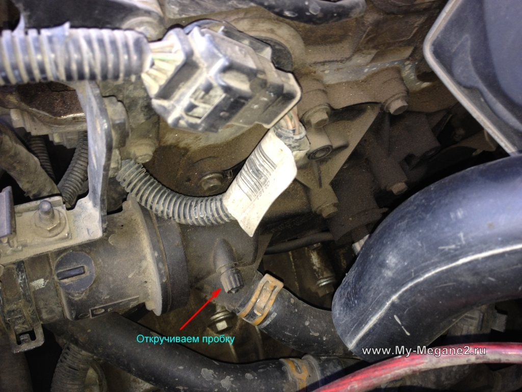 Как заменить термостат на рено меган 2 фото
