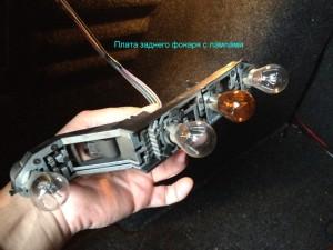 Замена лампы в заднем фонаре Рено Меган 2 Универсал