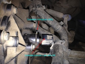 Проверка датчика температуры ОЖ Renault Megane 2
