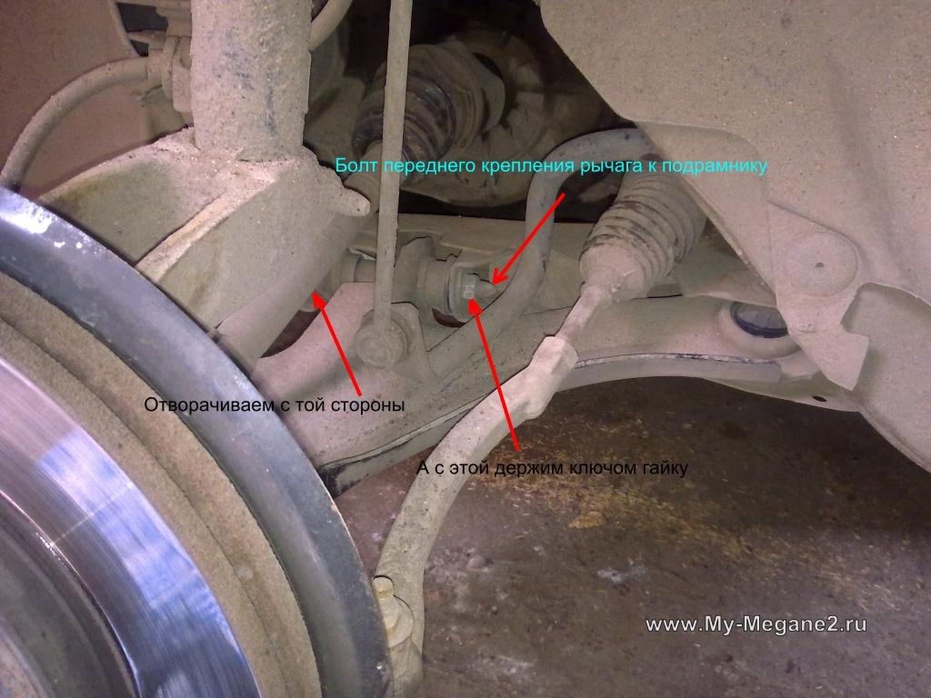 замена рычагов на рено меган 2 фото