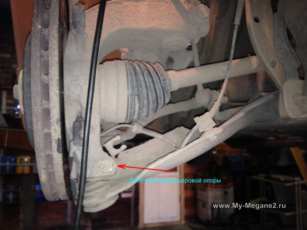 Схема передней подвески меган 2 фото 569