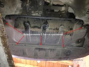 Защита картера двигателя Рено Меган 2
