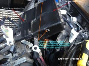 Замена предохранителей под капотом Рено Меган 2