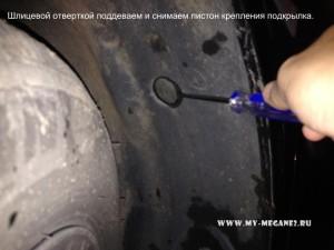 Замена ламп боковых указателей поворота Рено Меган 2