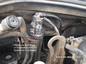 Клапан продувки адсорбера Renault Megane 2