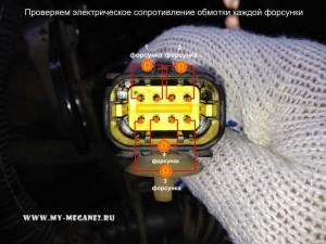 Проверка топливных форсунок Рено Меган 2