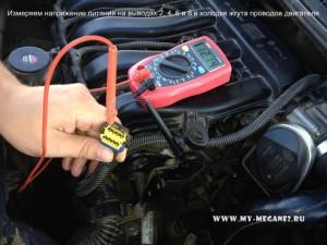 Проверка топливных форсунок Renault Megane 2