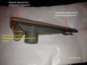 Замена ламп боковых указателей поворота Renault Megane 2