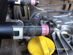 Замена топливных форсунок Renault Megane 2