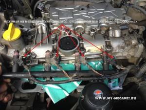 Замена топливных форсунок Рено Меган 2