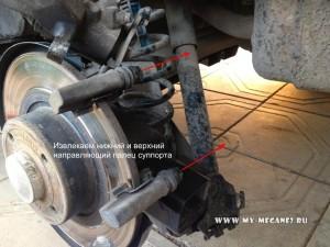 Замена задних тормозных колодок на Renault Megane 2