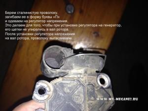 Замена регулятора напряжения на Рено Меган 2
