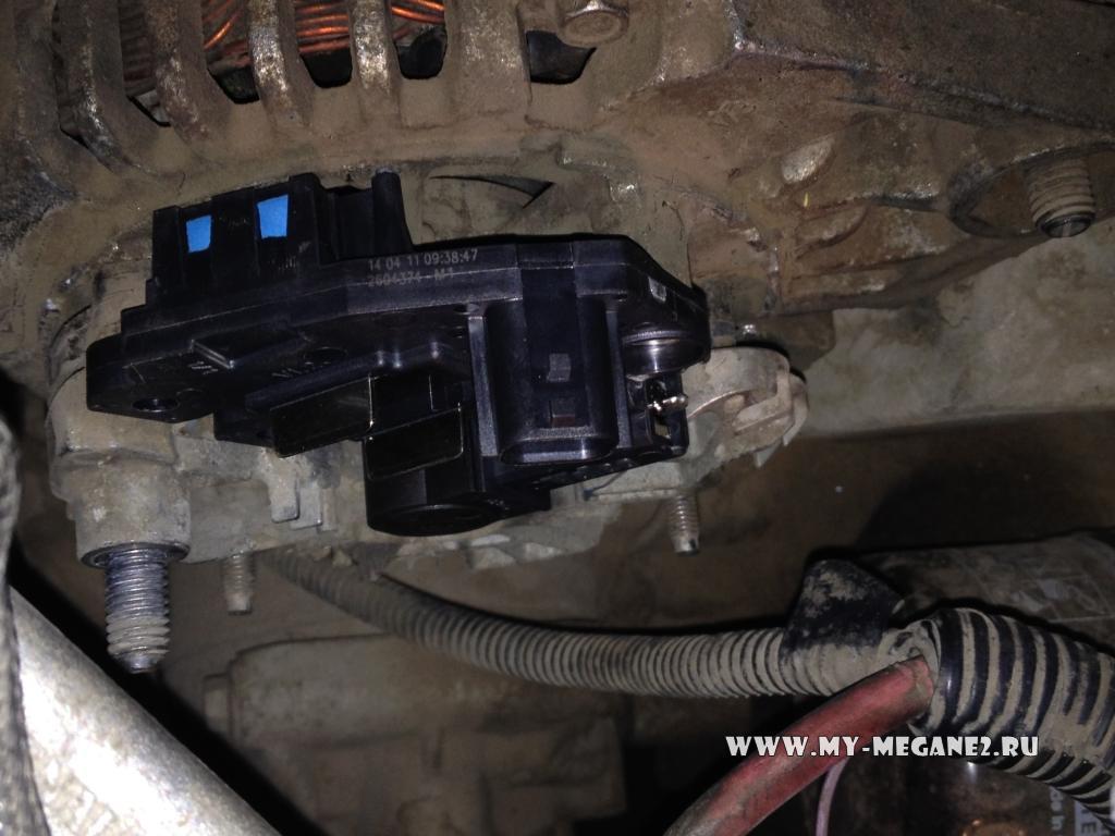 генератор даёт до 2 вольт renault megane