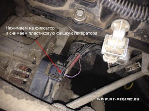 Replacement of the regulator of tension by Renault Megane 2