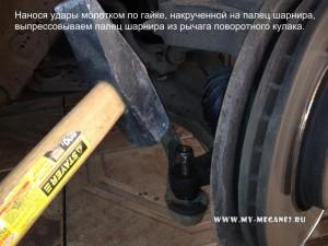 Замена рулевых наконечников на Рено Меган 2