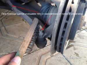 Replacement of steering tips by Renault Megane 2