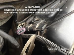 Замена датчика давления воздуха