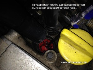 Replacement of a sealing ring of the valve of the phase-shifter by Renault Megane 2