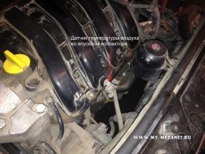 Датчик температуры воздуха во впускном коллекторе на Рено Меган 2