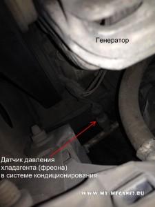Датчик давления хладагента (фреона) в системе кондиционирования Рено Меган 2