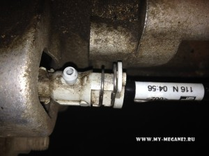 Pumping of coupling on Renault Megane 2