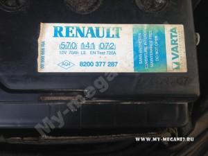 Аккумулятор на Рено Меган 2