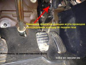 Датчик положения педали газа на Рено Меган 2