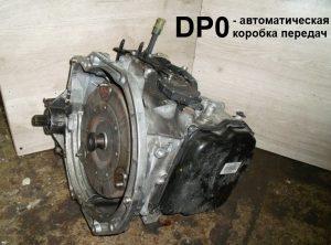 Коробка передач DP0 Рено Меган 2
