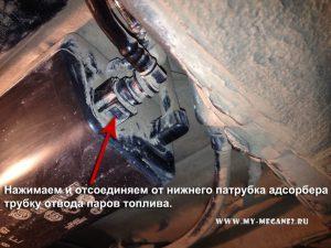 Отсоединяем от нижнего патрубка адсорбера трубку отвода паров топлива на Рено Меган 2