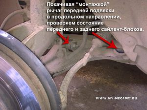 Проверка состояния переднего и заднего сайлент-блоков рычага на Рено Меган 2