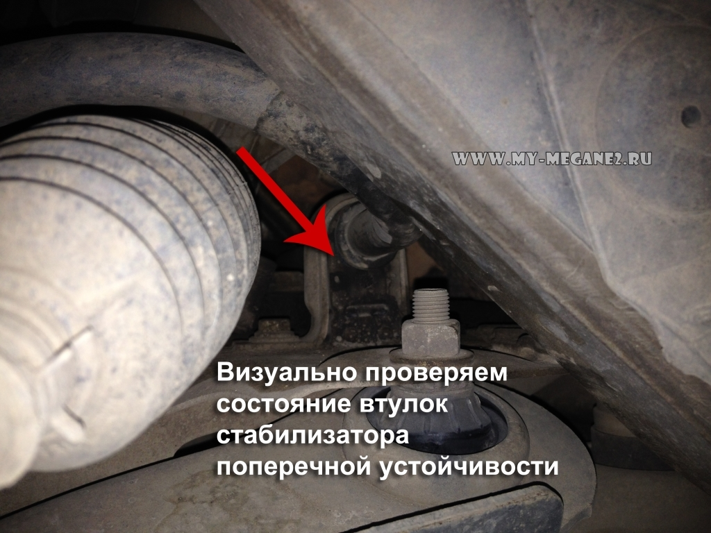 Схема передней подвески меган 2 фото 406