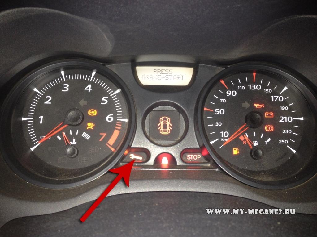 Диагностика системы управления двигателем Рено Меган my megane ru Контрольная лампа системы управления двигателем на Рено Меган 2
